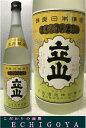 [要冷蔵]立山 特別純米「生貯蔵酒」720ml