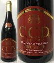 [楽天最安値に挑戦中!!] ボージョレー・ヌーヴォーコンクールにて最高金賞受賞の天才醸造家3人のコラボワイン! ボージョ