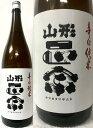 山形県:水戸部酒造 山形正宗 辛口純米 1800ml (要冷蔵)