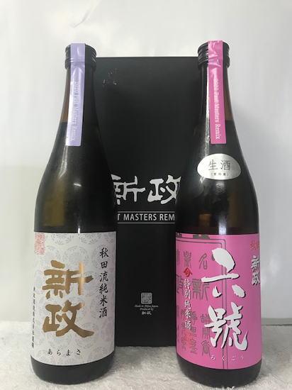 日本酒, 飲み比べセット  2020 Vol. 1 720ml1 720ml 12