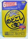 キリン のどごし(生) 350ml.×24缶