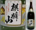 麒麟山 伝統辛口 1.8リットル