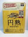 キリン 円熟 350ml.×24缶