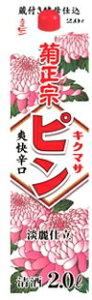 菊正宗 ピン  2リットルパック×6本