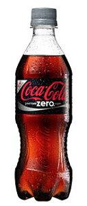 コカコーラ ゼロ 500ml.ペット×24本