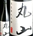 千曲錦酒造 限定単式蒸留 黄麹仕込み 本格麦焼酎 丸山 25...