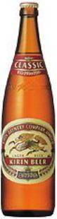 キリン クラシックラガー 復刻 ビール