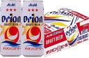 アサヒ オリオンドラフト 500ml×24缶