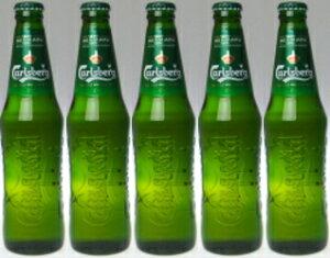 カールスバーグ クラブボトル 330ml瓶×24本