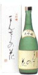 日の丸醸造 まんさくの花 大吟醸 720ml