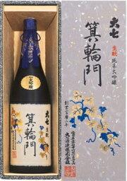 大七 箕輪門 純米大吟醸 1800ml みのわもん 日本酒 清酒 1.8L
