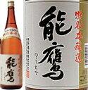 能鷹 特別本醸造 1800ml
