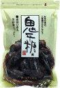 ミヤト 鬼平糖 黒 240g