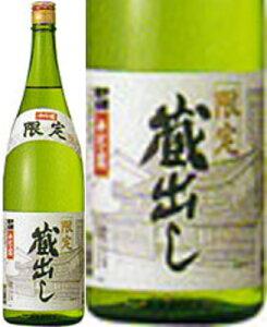 千代の園 限定 蔵出し 本醸造 1800ml