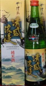 千代の園 純米酒 清盛浪漫 720ml
