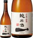賀茂泉 純米酒 一 720ml×6本