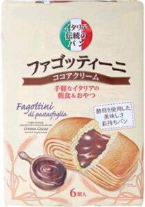 賞味期限が2013年3月23日の為わけあり商品 ファゴッティーニ ココアクリーム 50g×6個