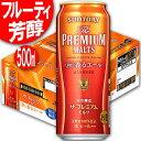 500ml 2016年 サントリー ザ・プレミアム・モルツ 秋 香るエール 500ml缶×24本 ビ ...