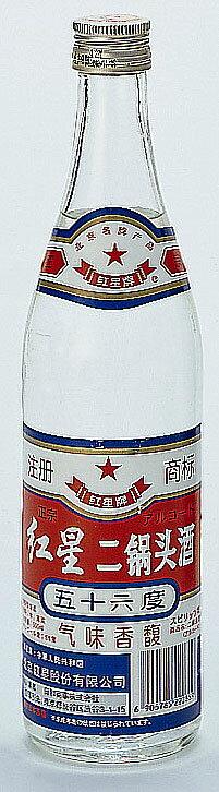 二鍋頭酒 [瓶] 56度 500ml×20本