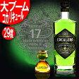 【送料無料】北海道・九州・沖縄は別途送料 専用ボムグラス1個付き コカレロ Cocalero 29度 700ml リキュール ※リサイクル外箱(他銘柄等)での配送となります。