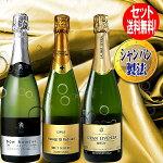 シャンパン製法カバ泡辛口白3本セットグラン・リベンサエレタット・エル・パドルエルドン・ロメロ