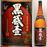 本格芋焼酎黒蔵壹くろくらいち丸西酒造25度1800ml