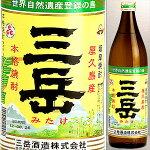 三岳(みたけ)芋焼酎三岳酒造25度900ml