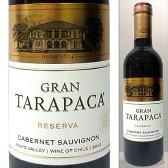 【24本】グラン・タラパカ カベルネ・ソーヴィニヨン ハーフ・ボトル 赤 375ml×24本(チリ・ワイン)