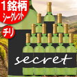【送料無料】北海道・九州・沖縄は別途送料 全良品新品 銘柄シークレット だから超お得! チリ ワイン ソーヴィニョン・ブラン 白 1種類 750ml×12本 スクリューキャップ