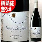 ドメーヌ・レ・ロケ赤ジャン・マルク・ボワイヨ750ml(南フランス・ワイン)