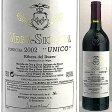 ウニコ ベガ・シシリア 2002 赤 750ml UNICO (スペイン・ワイン) ヴェガ