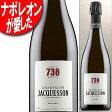 箱なし シャンパーニュ ジャクソン キュヴェ 738 白 750ml 箱なし(フランス スパークリング・ワイン) Jacquesson Cuvee 738 Champagne ※リサイクル外箱(他銘柄等)での配送となります。