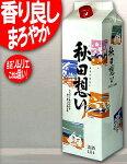 秋田のおいし〜パック酒秋田想い八重寿銘醸1800mlパック日本酒(定番商品)1.8L