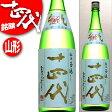 2016年12月瓶詰 十四代 新本丸 秘伝玉返し 角新 1800ml 日本酒 清酒 1.8L ※無地外箱での配送となります。