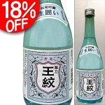 新潟越乃王紋純米吟醸生囲い720ml製造2016年4月こしのおうもん市島酒造(新潟県)