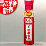 数量限定めでたき2017年秋田銘醸雪の茅舎純米酒初春大入絵馬・金箔付き1800mlゆきのぼうしゃ日本酒清酒1.8L※リサイクル外箱(他銘柄等)での配送となります。