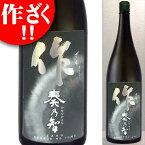 作 奏乃智 純米吟醸 1800ml ざく かなでのとも zaku kanadenotomo 1.8