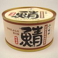 【越前若狭五徳味噌使用】福井名産!鯖の味噌煮缶詰め【楽ギフ】