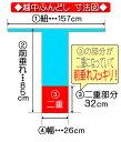 越中ふんどし(褌) 鮫小紋 [二重タイプ]サイズ変更可能【男性用 女性用】 3