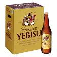 【送料無料】★サッポロ ヱビスビール大びん6本入 YB6