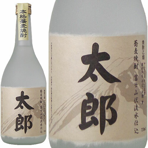 【送料無料】名入れラベルの焼酎 富士山伏流水仕込「本格そば焼酎」720ml