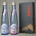開運 日本酒