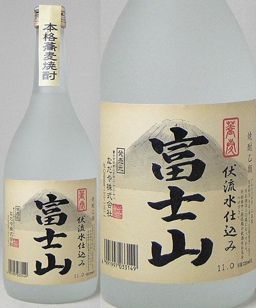 富士山焼酎 蕎麦 25度 720ml