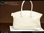 【送料無料】【ANKHJET/アンクジェト】上質な南アフリカ産オーストリッチのソフトなハンドバッグ
