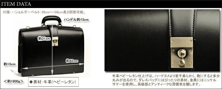 青木鞄:LuggageAOKI1894Genius(ジーニアス)日本の職人技術の結晶。牛革ヘビーレタンの気品漂うダレスバッグ<本革>/革レザー【RCP】10P05Nov16