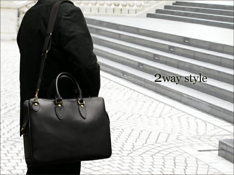 【青木鞄:COMPLEXGARDENS】ゲンボウ上質なバングラキップのオンオフ両立型ビジネスバッグ。<本革>【RCP】10P13Dec15