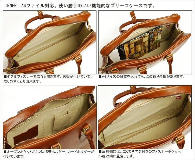 青木鞄:COMPLEXGARDENSゲンボウ上質なバングラキップのオンオフ両立型ビジネスバッグ。<本革>【RCP】10P07Feb16