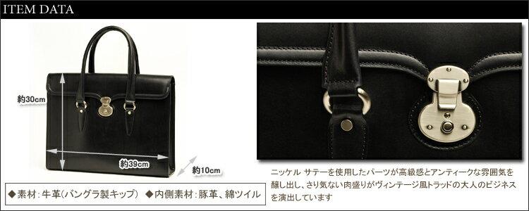 青木鞄:COMPLEXGARDENS威儀(イギ)上質なバングラキップのダイアルロック付きビジネスバッグ<本革>【RCP】10P07Feb16