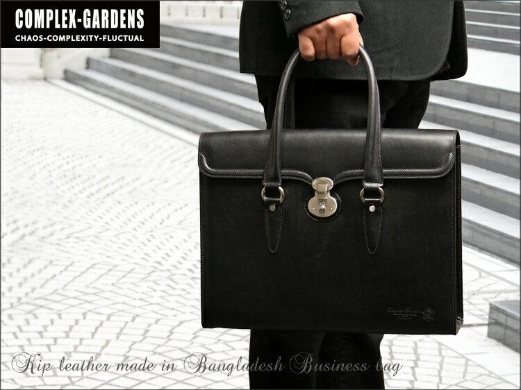 【青木鞄:COMPLEXGARDENS】威儀(イギ)上質なバングラキップのダイアルロック付きビジネスバッグ<本革>【RCP】10P05Dec15
