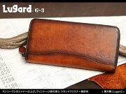 青木鞄:LugardG-3オンリーワンのシャドー仕上げ。ヴィンテージ感漂う味わい深い長財布/本革革レザー【RCP】10P05Nov16